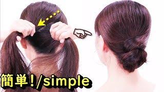 簡単!ツイストロングヘアアレンジ / / Self Made Hair Styles/Chie's Hair
