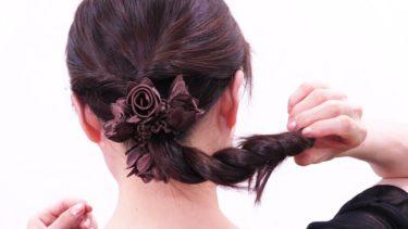 くるりんぱヘアアレンジ/hair scrunchie bun
