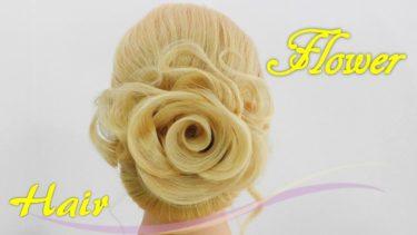 【フラワーヘアアレンジ】お花のまとめ髪/髪でお花を作れる 花髪型  big rose ,Flower hair Updos