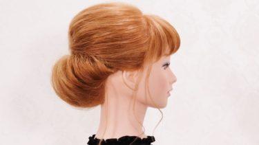 【お姫様カット ギブソンタック 】ミディアムヘア/ハーフアップから和装、洋装まで