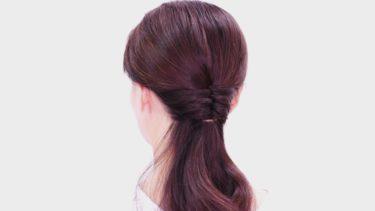 自分でできる編み方 夏物,秋,冬にも小紋や紬など髪型