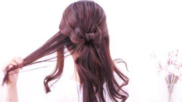 リボンヘアの作り方/ Half up hair Bow