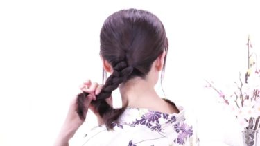 【使いたいヘアアクセサリー】 三つ編みだけで作れる夏の浴衣ヘアアレンジ