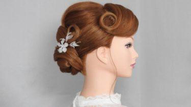 結婚式まとめ髪アップスタイル