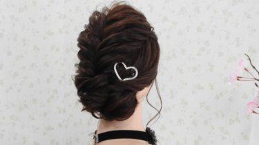 【三つ編み込みヘアー】和装 洋装 ルーズなアップスタイル