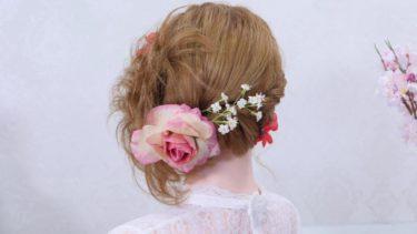 8選 成人式 髪型 ミディアム ロング やり方/Chie's Hair Arrange