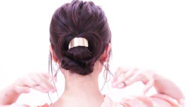 [飾り付きヘアゴム]でまとめ髪/シンプルな髪型