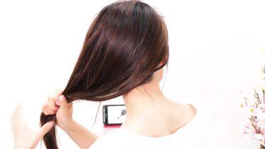 0円!自宅で サラサラ になる 髪 洗い方
