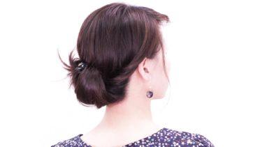 ピン1本 出来る華やかなupスタイル/ Quick Hair Arrangement
