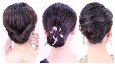 夏の暑さ対策3パターンまとめ髪/爽やかに過ごす♪