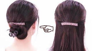 自分で 簡単 可愛い 襟足シニヨン/Chie's Hair