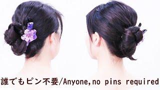 自分で ピン不要 仕事~お出かけヘア 三つ編みアップスタイル/Chie's Hair
