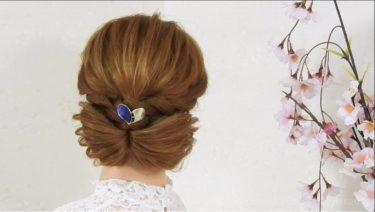 【リボン風アップスタイル】大人の女性に似合う低めシニヨン髪型
