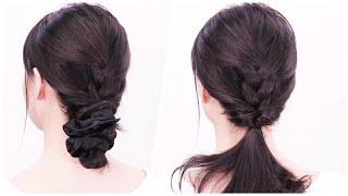2分セルフ 三つ編みヘアスタイル/Chie's Hair