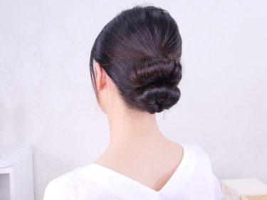 100均のシニヨンメーカー(ミニ2本)を使ったまとめ髪