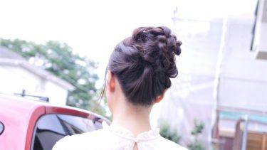 【ロング】髪の量が多い、長い方の女性におすすめ 三つ編みアップ ヘアスタイル。