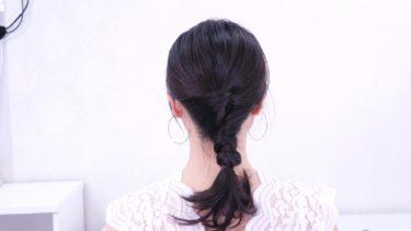 【重要ポイント】髪の毛同士が絡まりやすくなるため まとめる前にまず毛先をコテで巻く