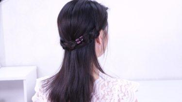 [三つ編み]不器用さんでも可愛い髪型に大変身/Chie's Hair Arrange