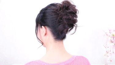 毛束をコントロールし易くする方法/Chie's Hair Arrange