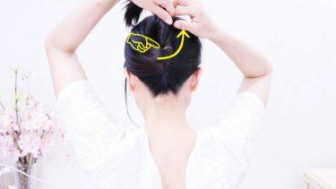 [冬の軽やかヘア]きちんと感 家事や仕事をする時など便利/Chie's Hair Arrange