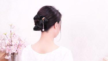 [9選 自分で出来る 髪型]普段使いだけでなく、成人式・結婚式・お出かけ・和装前撮り等/Chie's Hair Arrange
