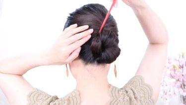 [逆毛なし]ボリュームを出す方法 逆毛の痛みが気になる方へ/Chie's
