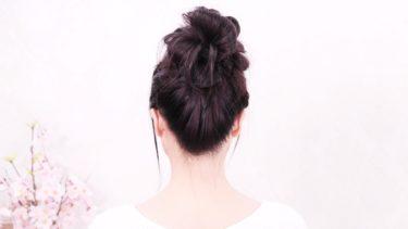 [髪の量が少ない人へ]ヘアシュシュで髪を増やす方法/お団子ヘアアレンジ/Chie's Hair