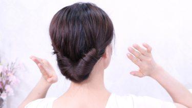 新アイデア シニヨン髪型/フレンチツイスト,夜会巻きの作り方