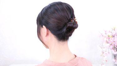 朝1分できる髪型 完璧に出来なくても、少しでも短縮したい方はおすすめヘアアレンジ