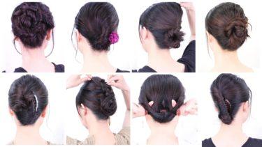 8選自分で1分髪型/Chie's Hair Arrange