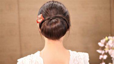 和服感覚のナチュラルup髪型で上品で落ち着いた雰囲気に♪簪を落とさない裏技