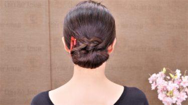 【三つ編みシニヨン】お出かけ気分の和髪風 イベントも通勤も映るセルフ髪型