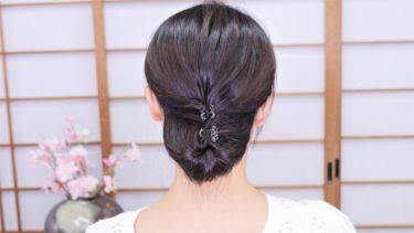 【扱いづらい髪質の方へ】ゴム1本 クリップ2個 適当に纏めて、適当に留めて楽アレンジ