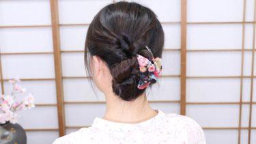 ワックスを使わず 直毛やサラサラ髪 ストレートヘアアレンジ