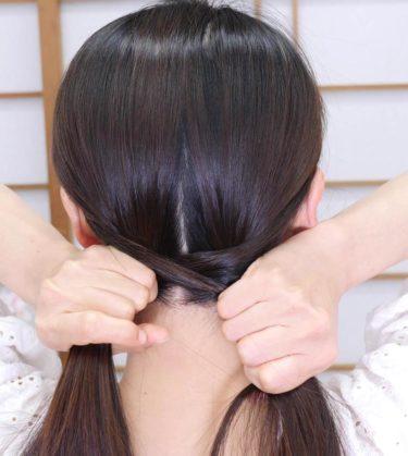 【フィッシュボーンの編み方】基本セルフヘアアレンジ