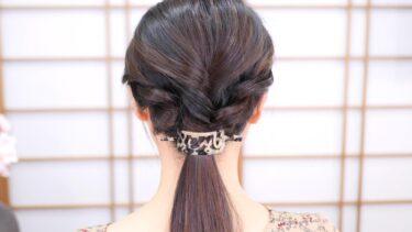 【セルフ ポニーテール1】上品で優美で可愛い 卒業式の袴にも良さそう髪型
