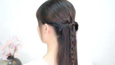【ハーフアップアレンジ】シンプルで可愛い!らくらく自分で出来る髪型