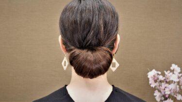 【くるりんぱで崩れないシニヨン】ピン2本ゴム2個簡単な方法 大きめ襟足まとめ髪