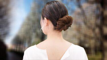 【お団子髪型やり方】後頭部を丸くするおだんごヘアアレンジ