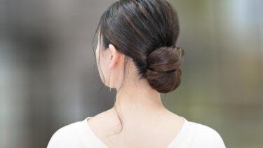 仕事に集中出来るアップヘア 簡単なやり方 低めシニヨン
