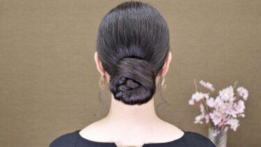 【着物シニヨン】ポニーテールから簡単に作れる可愛い和服まとめ髪