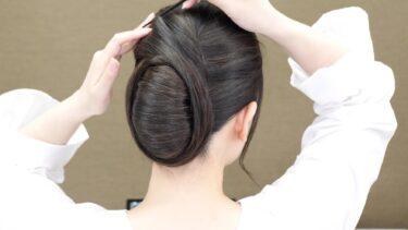 【バックシニヨンヘアセット】シンプルでエレガントすっきりアップに纏めた髪型洋服や和服にも合う