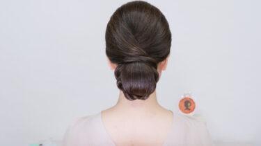 【ロングヘアアレンジ】ロープ編みシニヨンまとめ髪